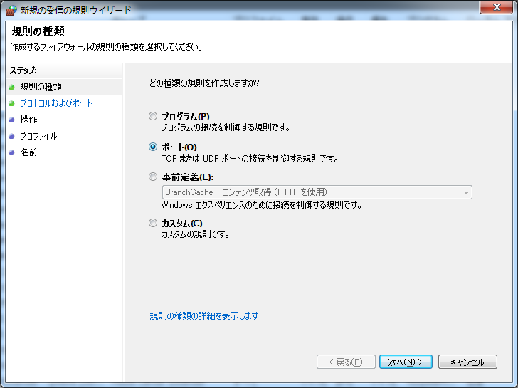 GeneXus で SQLServer に接続!!!