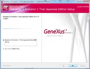 GeneXusTrial008