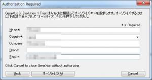 GeneXusTrial011