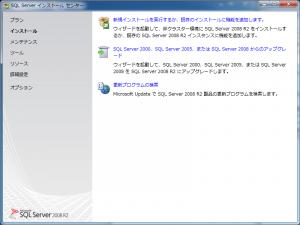 SQL001