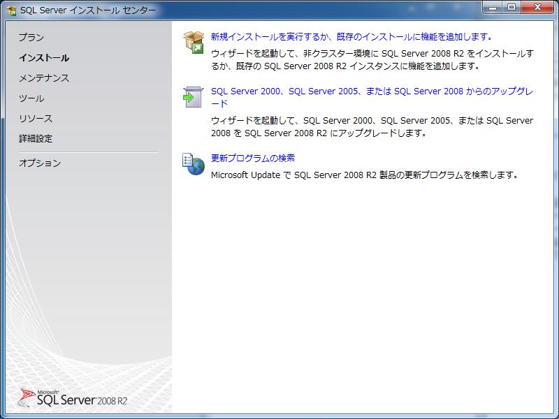 SQLServerのダウンロード先のまとめ - sql …