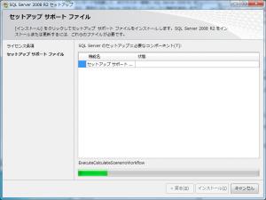 SQL003