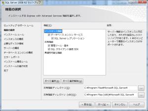 SQL004
