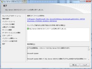 SQL011