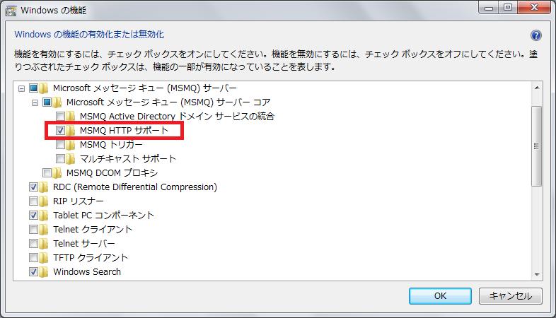 GeneXusで、MessageQueue(メッセージキュー)が使える!