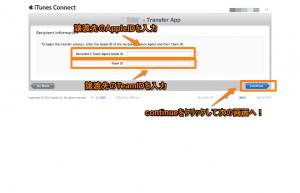新recipient_infomation