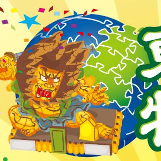 【東北IT物産展2015青森】に参加してきました!