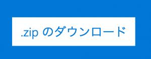 スクリーンショット 2015-11-13 19.28.14