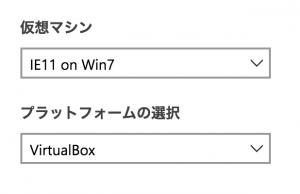 スクリーンショット 2015-11-13 19.33.37